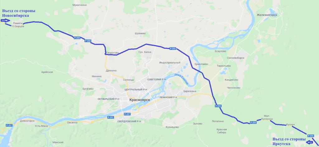Красноярск, глубокий обход